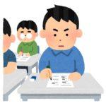 日商簿記の試験概要~申し込み方法や期間・試験日・合格点など~