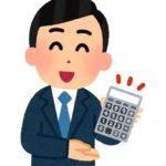 電卓を制する者が簿記検定を制す!現役経理担当が伝授する超効率テク7選