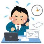 【男性サラリーマン必見!】資格試験対策における勉強時間の作り方と使い方を解説!