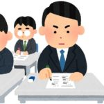 日商簿記2級・3級の同時受験(併願)はするべき?経験者が勉強方法や注意点などを分かりやすく解説!