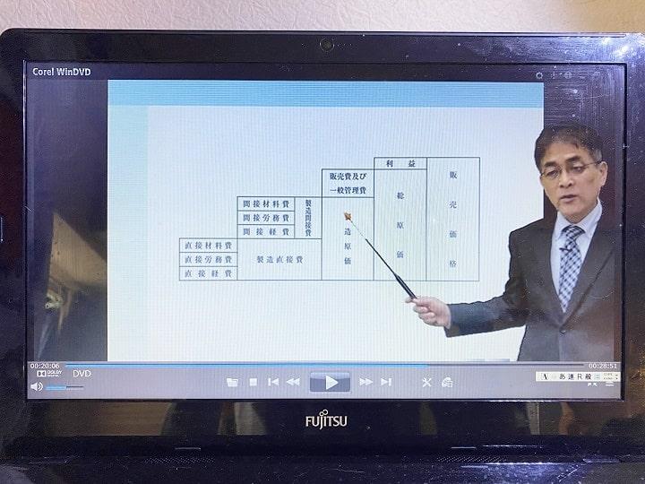 クレアール講義動画-3