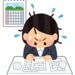 日商簿記で履歴書に書けるのは2級から?3級は書かない方がいいの?