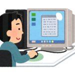 日商簿記2級・3級でネット試験が導入!変更点や試験内容を徹底解説!