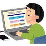 【解説画像付き】日商簿記ネット試験の申し込み方法を徹底解説!